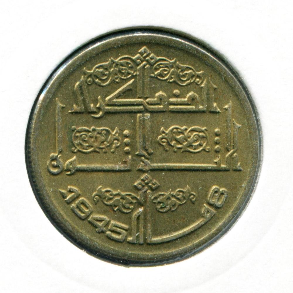 Алжир 50 сантимов 1975 aUNC  - 1