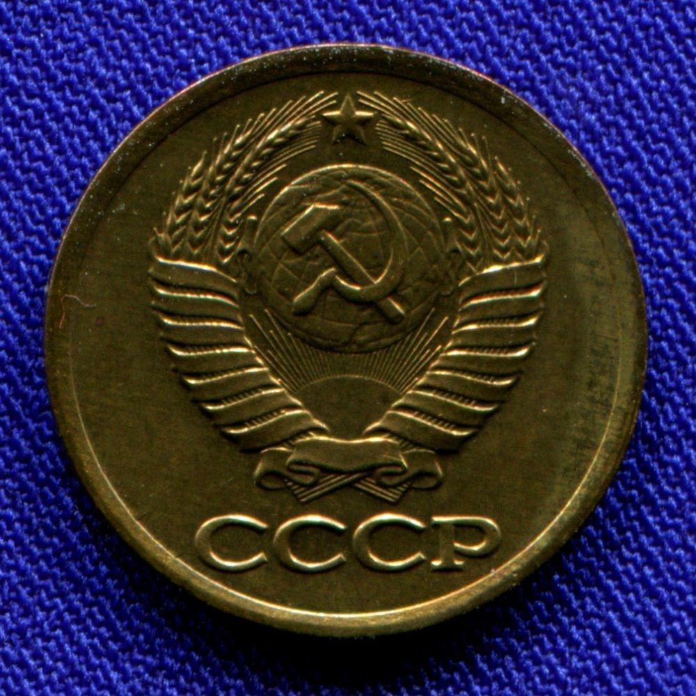 СССР 1 копейка 1983 - 1