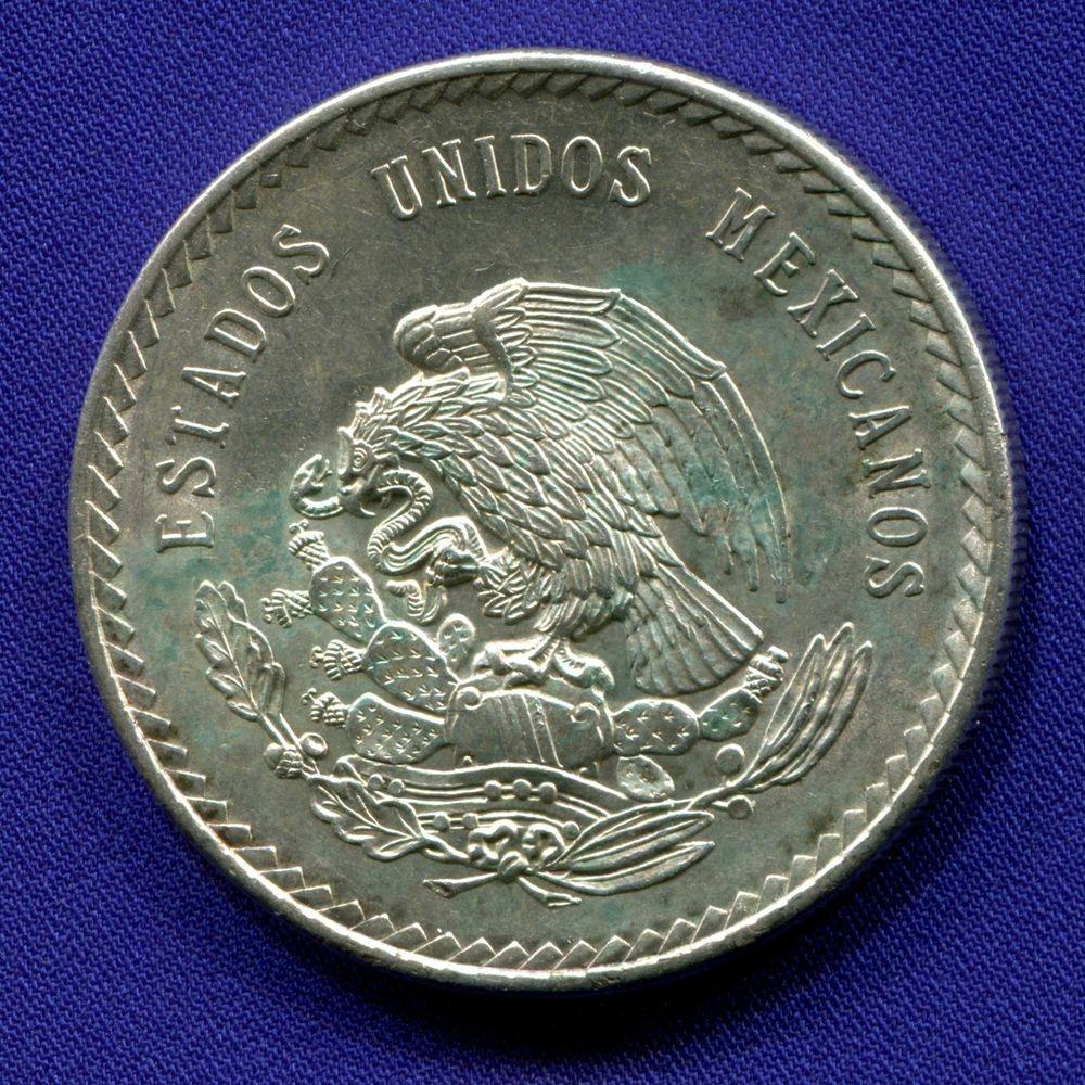 Мексика 5 песо 1947 aUNC  - 1