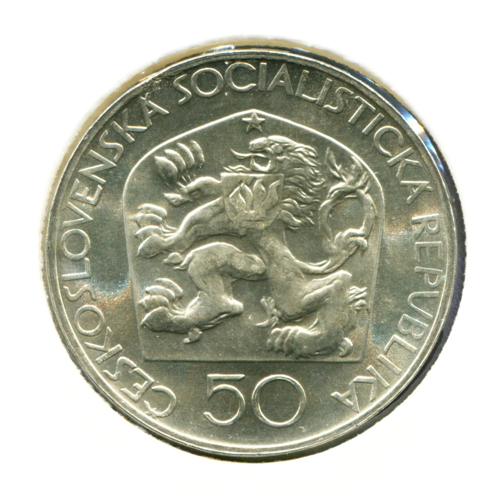 Чехословакия 50 крон 1973 aUNC Йозеф Юнгманн  - 1
