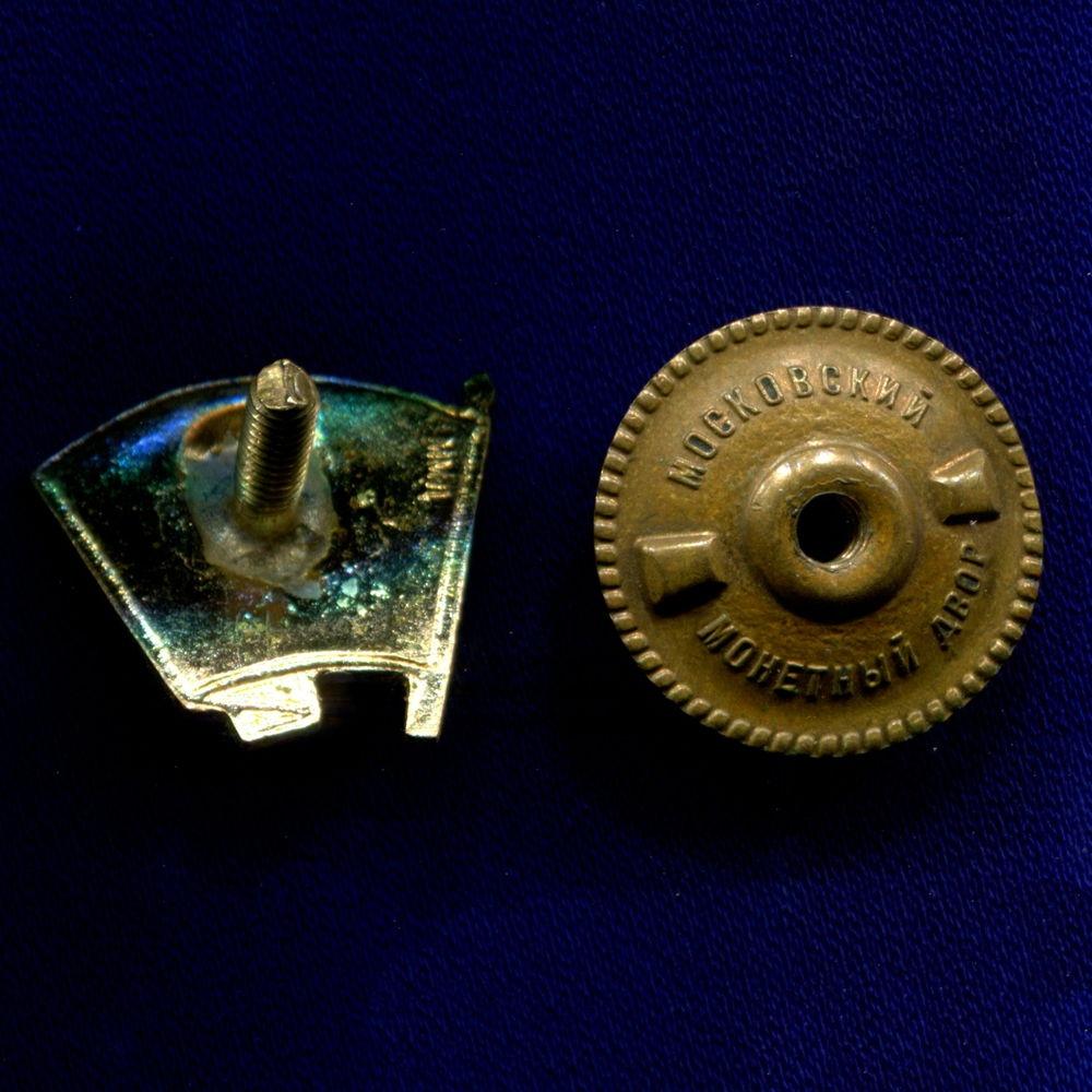 Знак «ВЛКСМ» Тяжелый металл Эмаль ММД Винт - 1