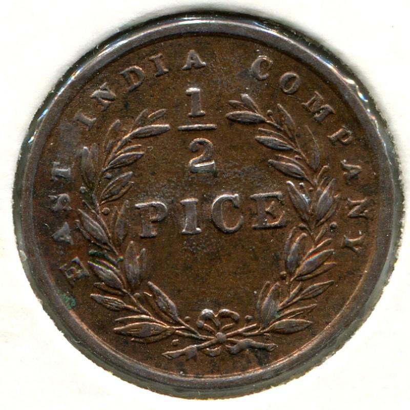 Индия 1/2 пайса 1853 #464 aUNC - 1