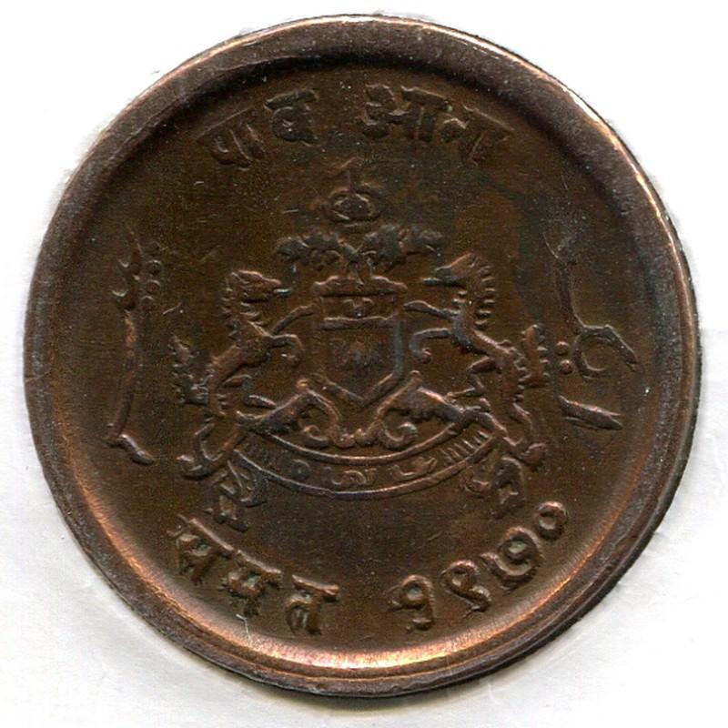 Индия Гвалиор 1/4 анна 1970 #170 - 1