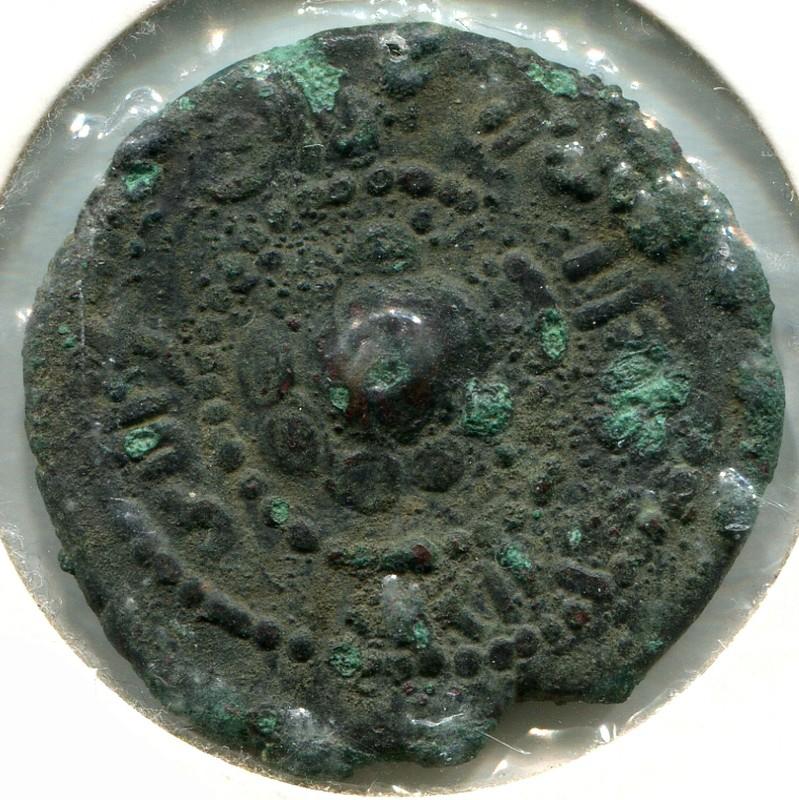 Среднеазиатские Государства The Urtukids of Maridin 1 дихрен AH 555 - 1