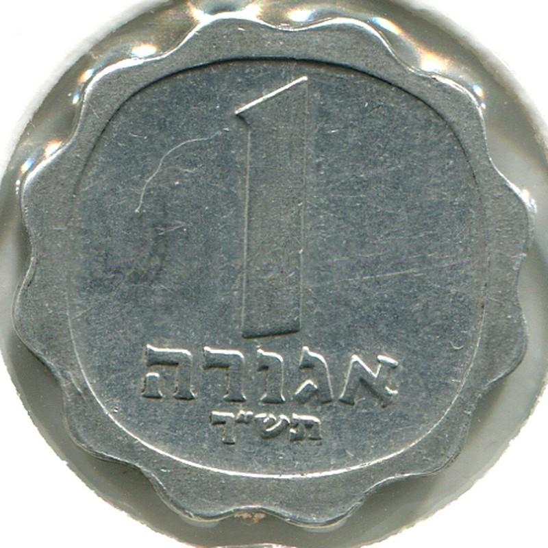 Израиль 1 агора 1960 #24.1 AUNC - 1