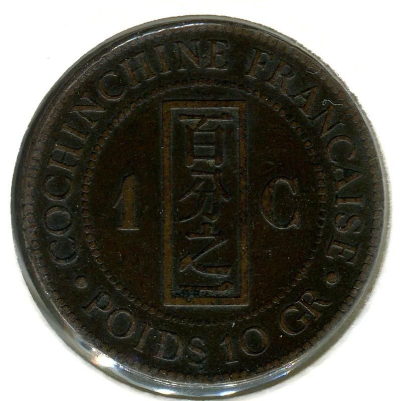 Кохинхина 1 цент 1879 #3 GF - 1