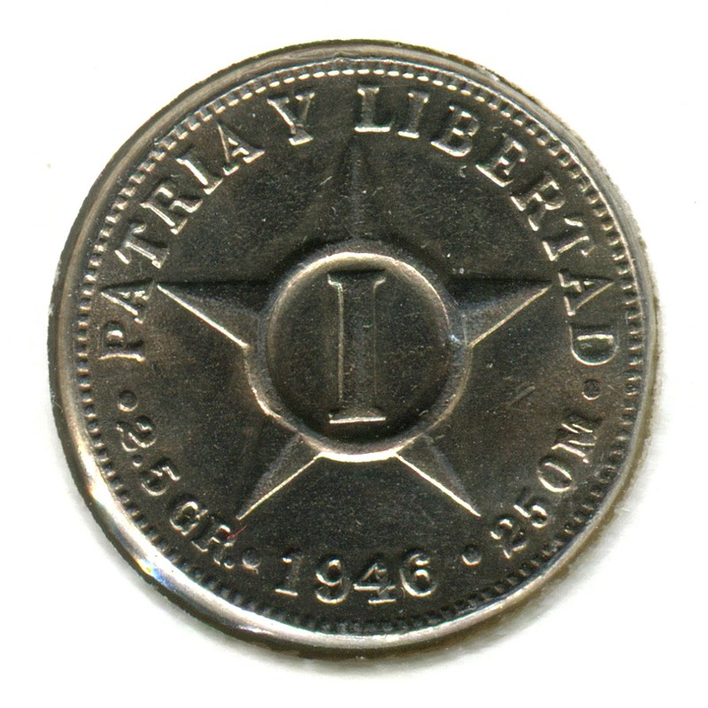 Куба 1 сентаво 1946 #9.2 BU - 1