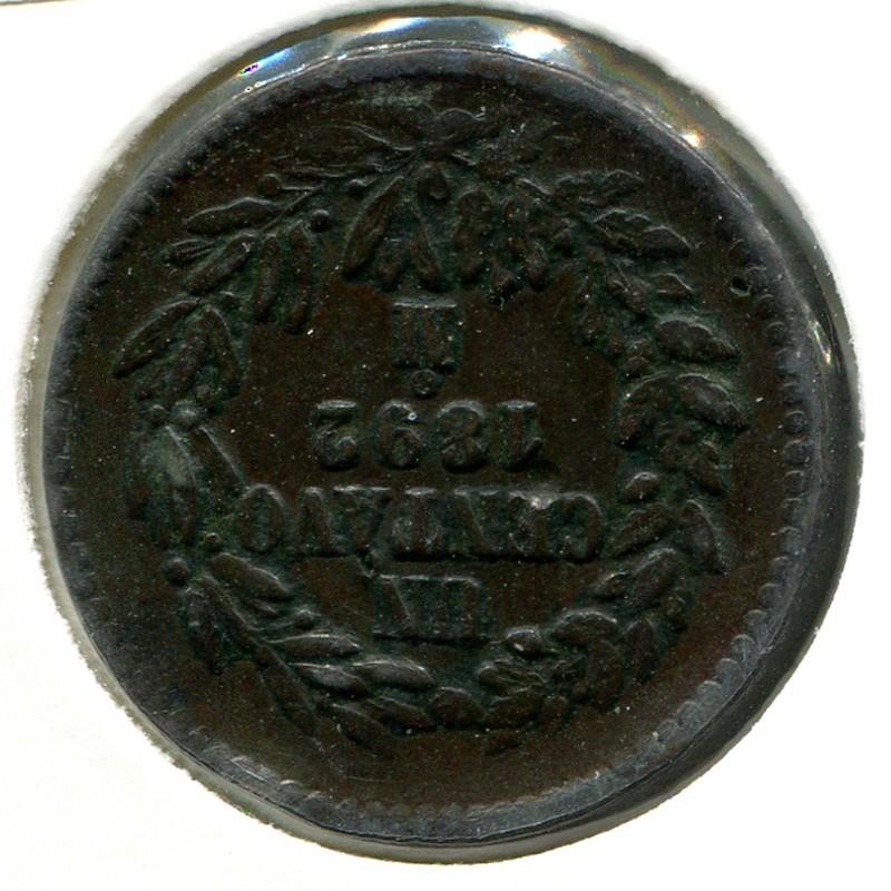 Мексика 1 сентаво 1892 #391.6 VF - 1
