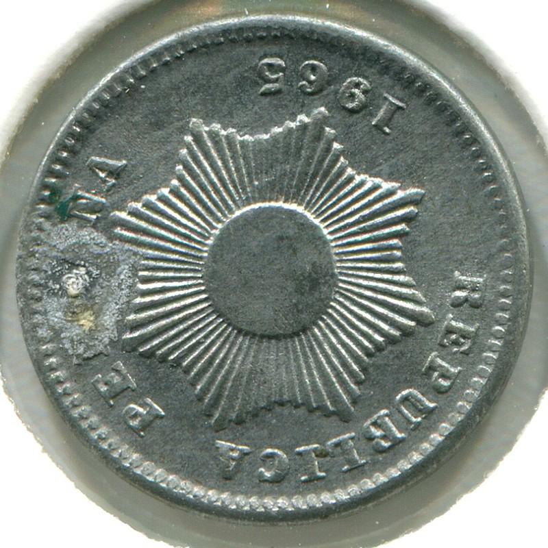 Перу 1 сентаво 1965 #227 BU - 1