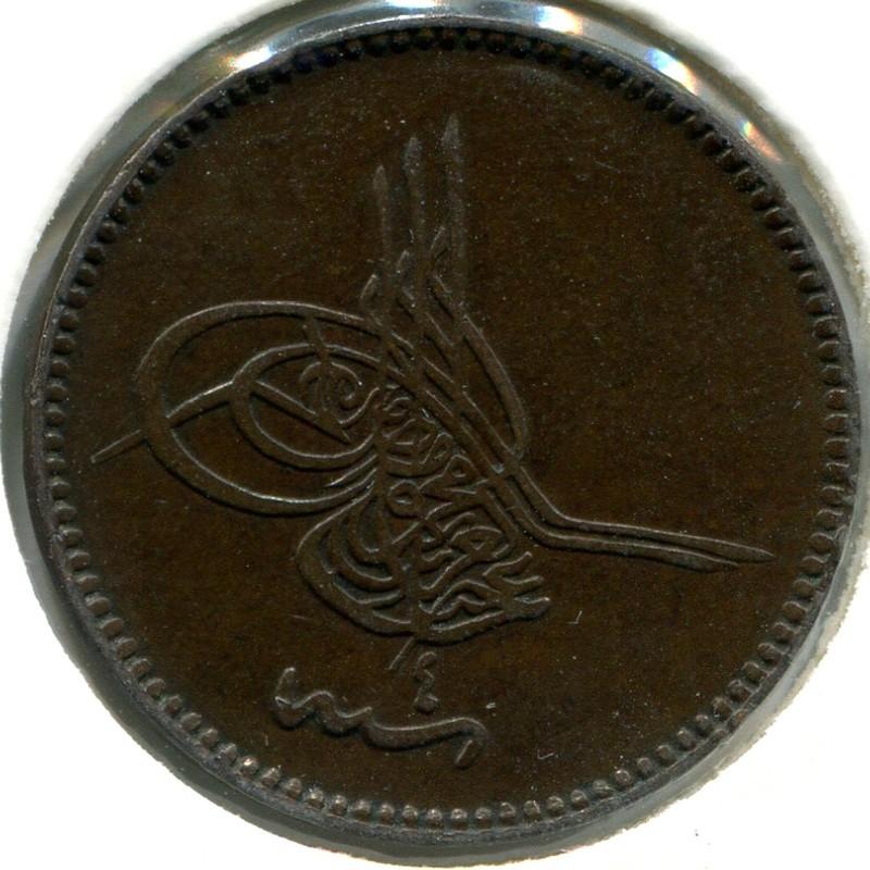 Турция 10 пара AH 1277 #700 XF - 1