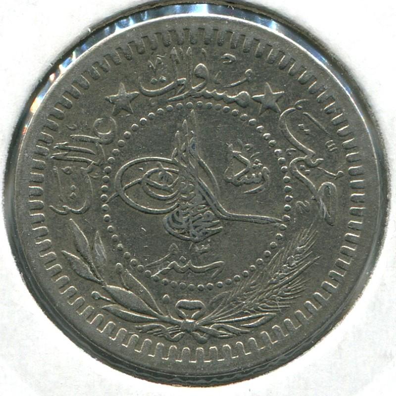 Турция 40 пара AH 1327 #766 VF - 1