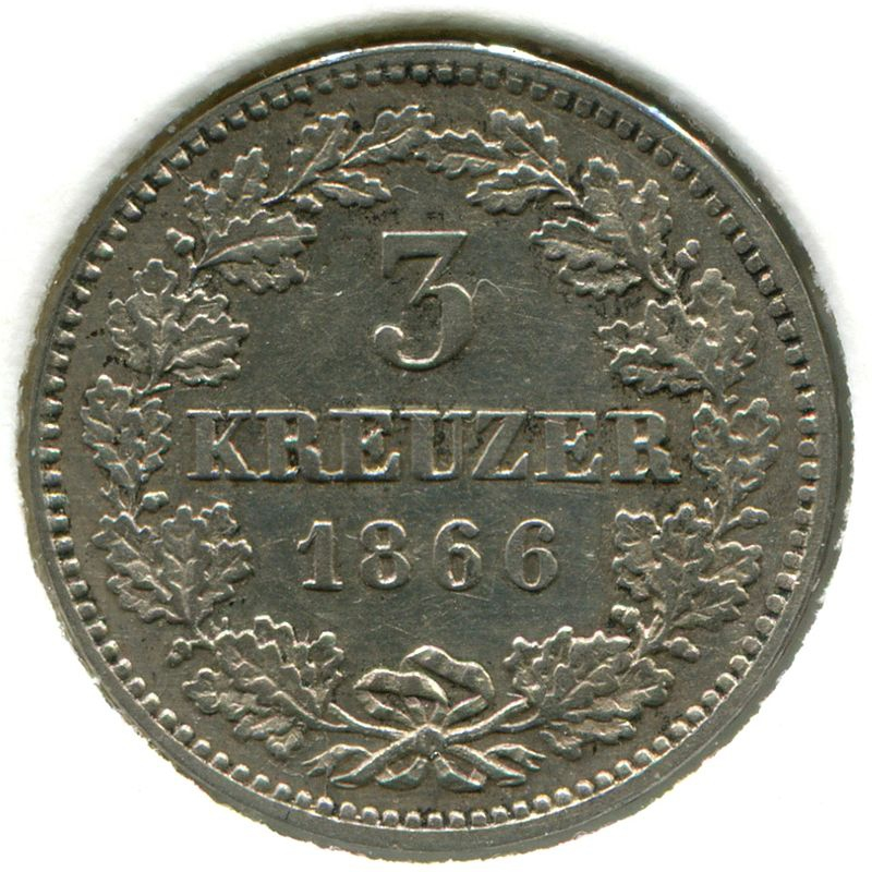 Германия Гессен-Дармштадт 3 крейцера 1866 #345 XF - 1