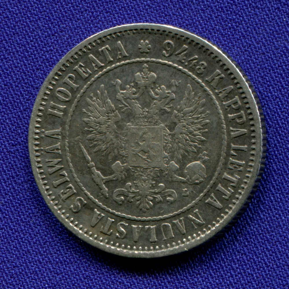 Александр III 1 марка 1892 L XF- - 1