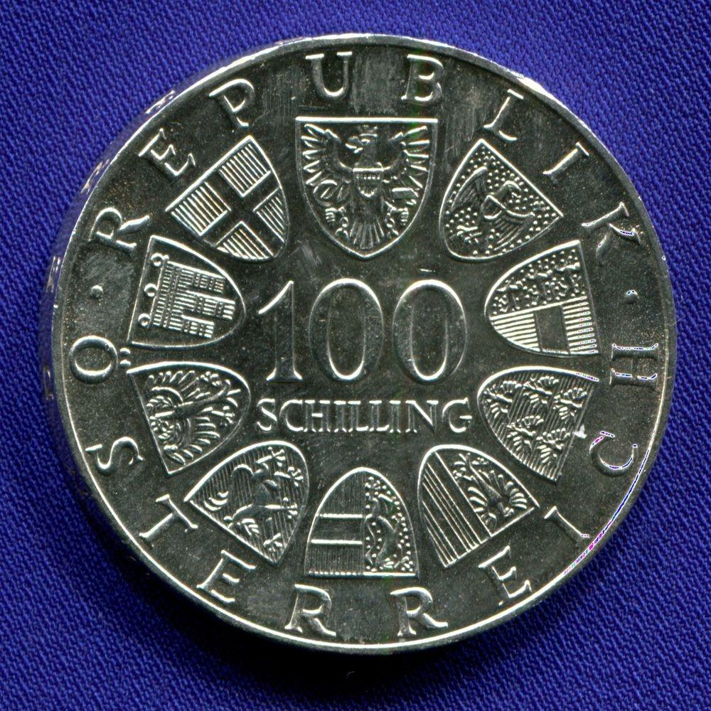 Австрия 100 шиллингов 1976 aUNC 200 лет Бургтеатру  - 1