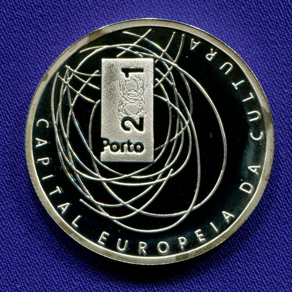 Португалия 500 эскудо 2001 Proof Порту - Культурная столица Европы  - 1