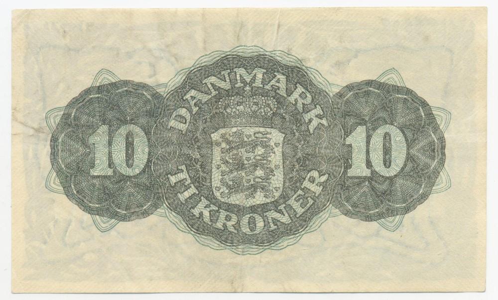 Дания 10 крон 1945 VF - 1