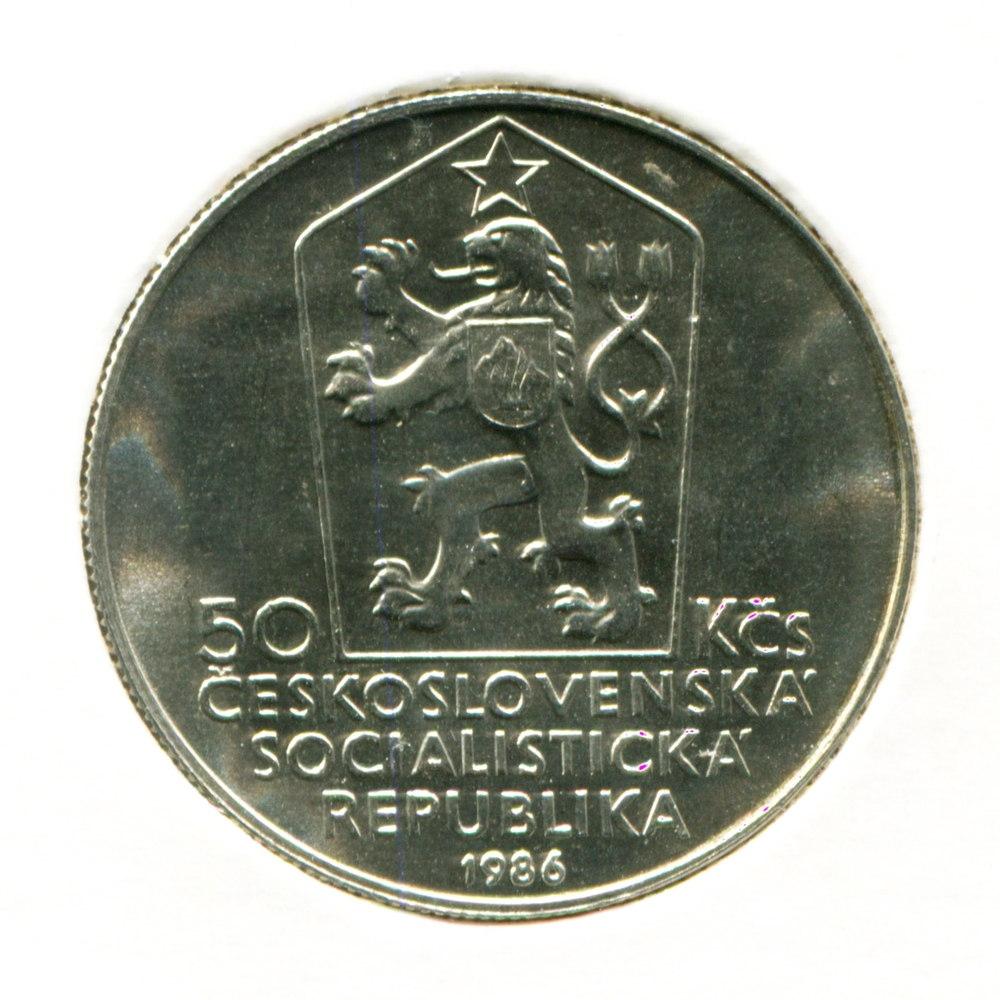 Чехословакия 50 крон 1986 UNC Левоча  - 1