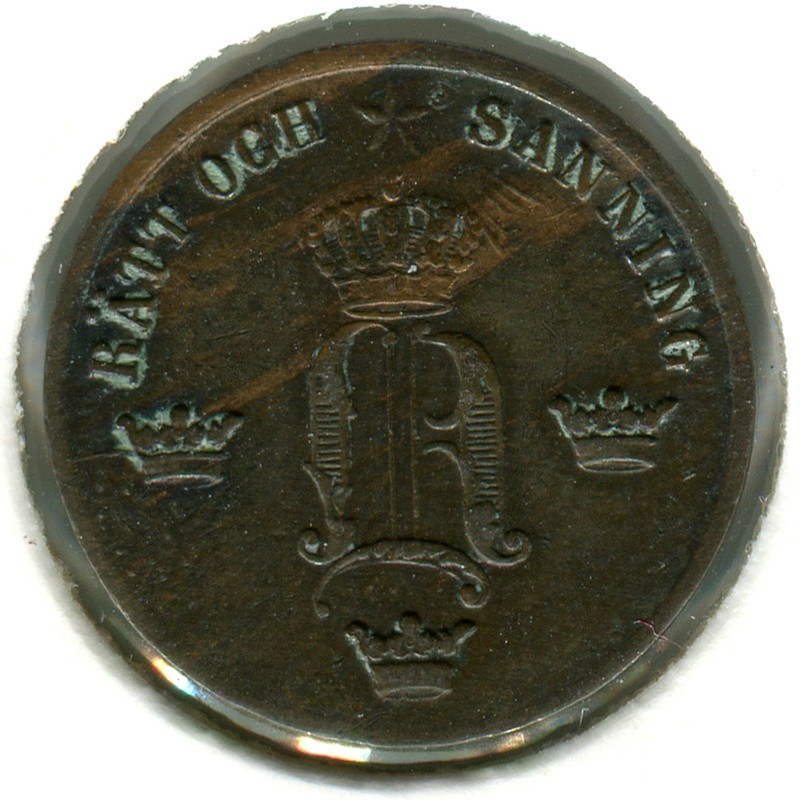 Швеция 1/2 эйре 1858 #686 VF - 1
