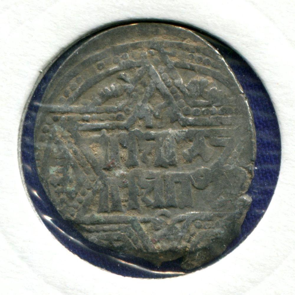 Артукиды Мардина и Майяфарикина 1 дирхем AH 650е - 1