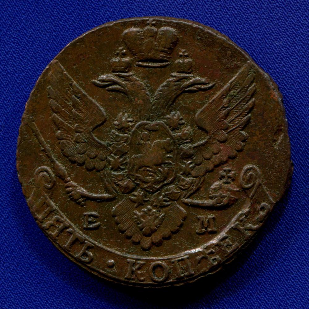 Екатерина II 5 копеек 1795 ЕМ XF - 1