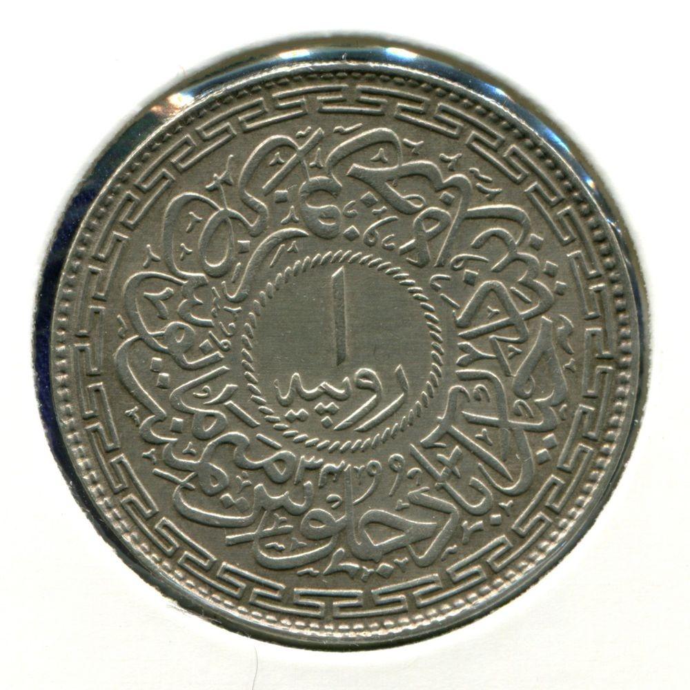 Индия/Хайдарабад 1 рупия AH 1362/34 aUNC  - 1