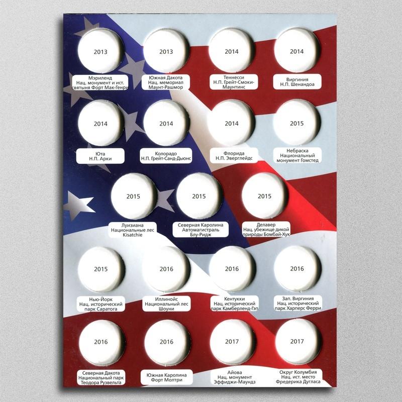 Альбом для памятных монет США 25 центов национальные парки - 2