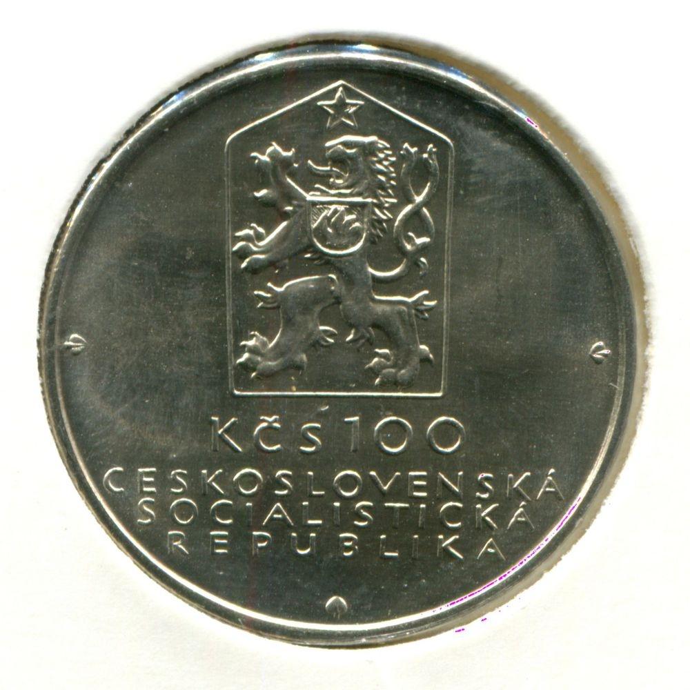Чехословакия 100 крон 1982 aUNC 150 лет конной дороге Ческе-Будеевице  - 1