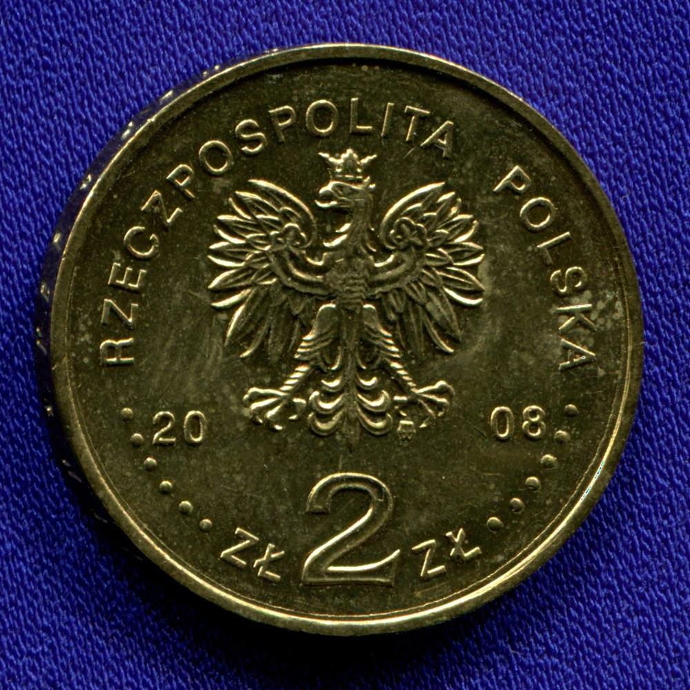 Польша 2 злотых 2008 UNC Сибиряки - 1
