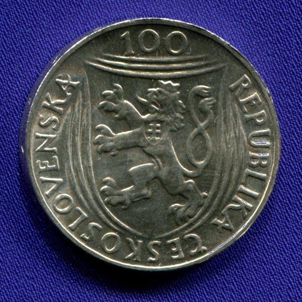Чехословакия 100 крон 1951 UNC 30 лет Коммунистической партии  - 1