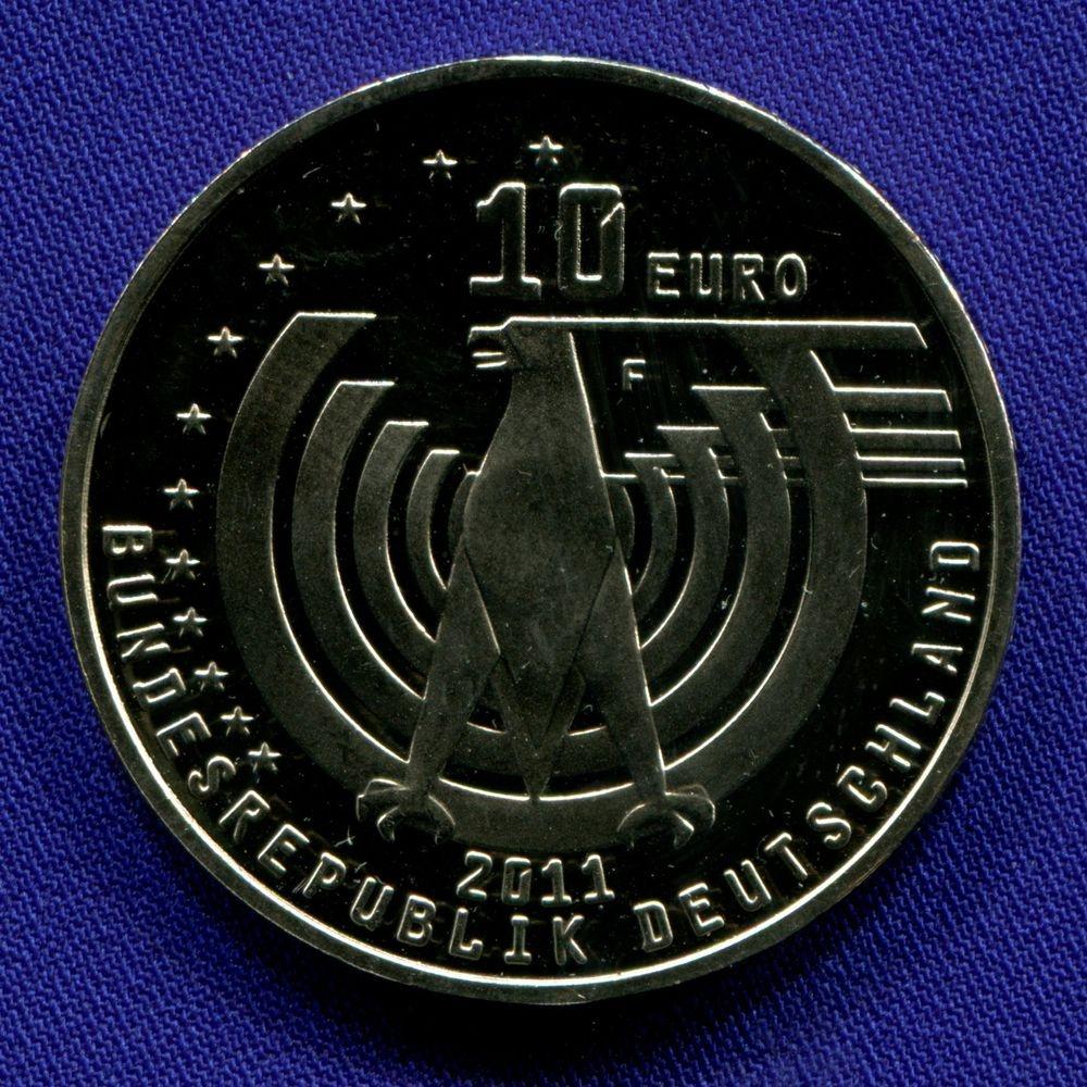 Германия 10 евро 2011 UNC 125 лет автомобилю  - 1
