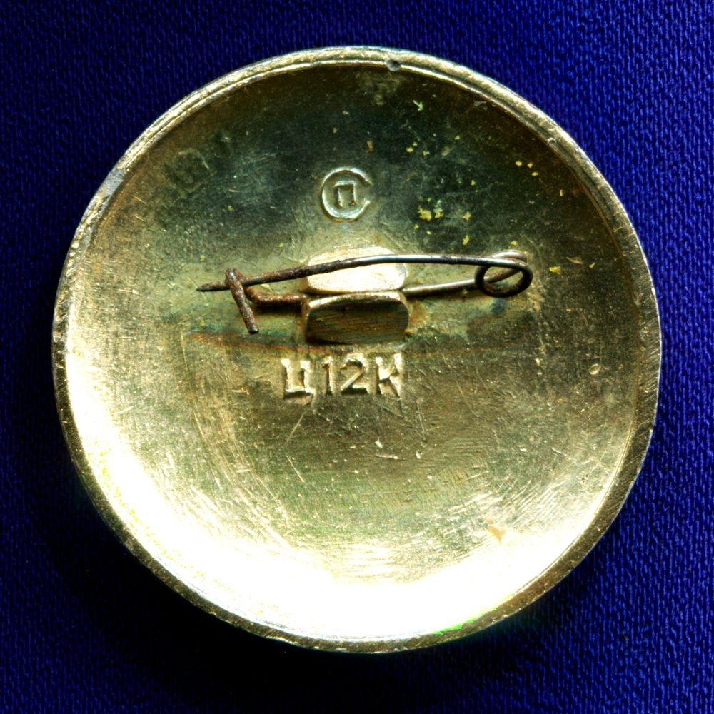 Значок «30 победы в великой отечественной войне» Легкий металл Булавка - 1