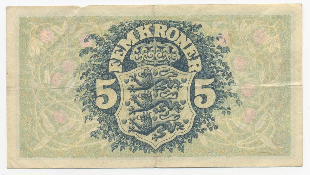 Дания 5 крон 1942 F - 1