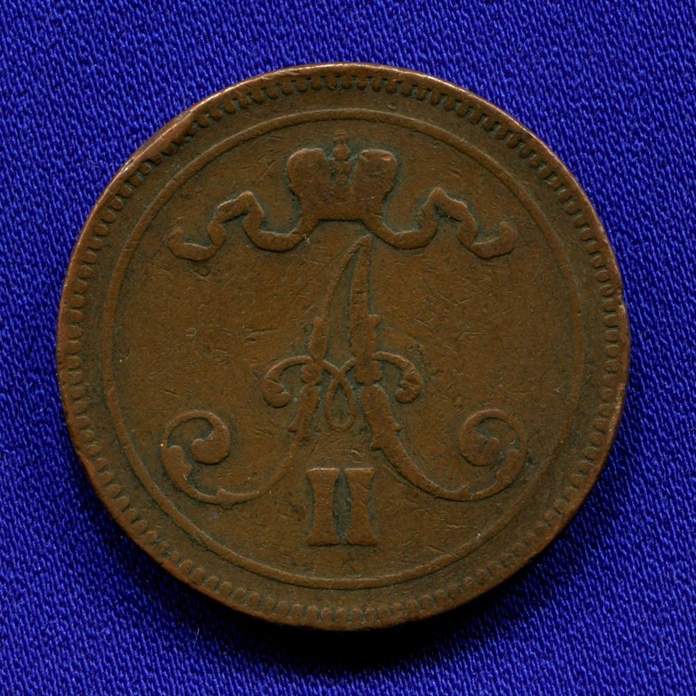 Александр II 10 пенни 1865 VF- - 1
