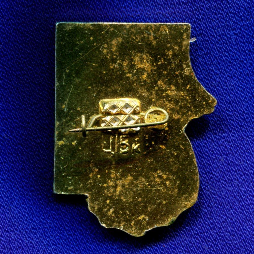 Значок «П.П. Бажов» Легкий металл Булавка - 1