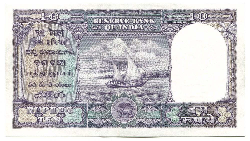 Индия 10 рупий ND - 1