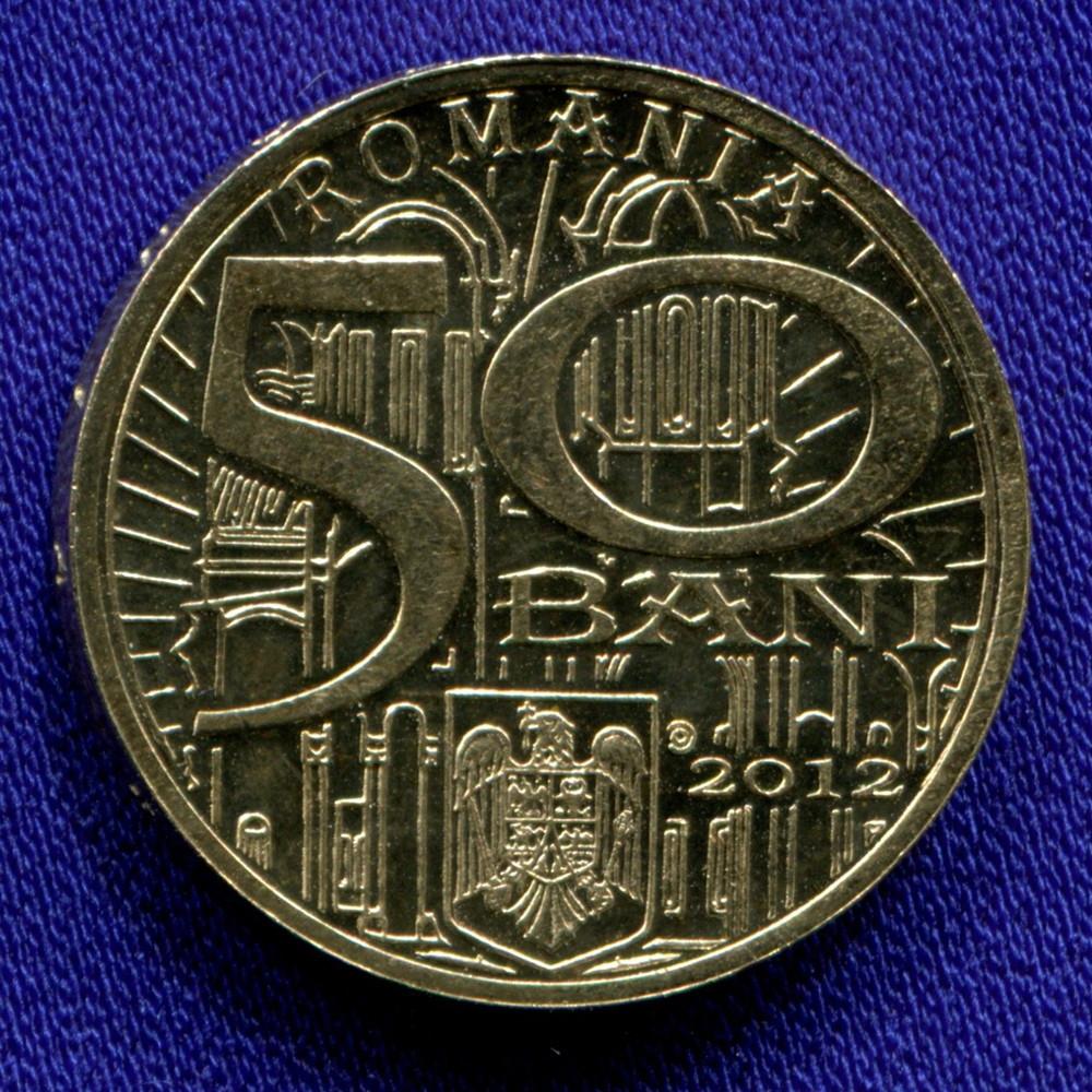 Румыния 50 бани 2012 aUNC - 1