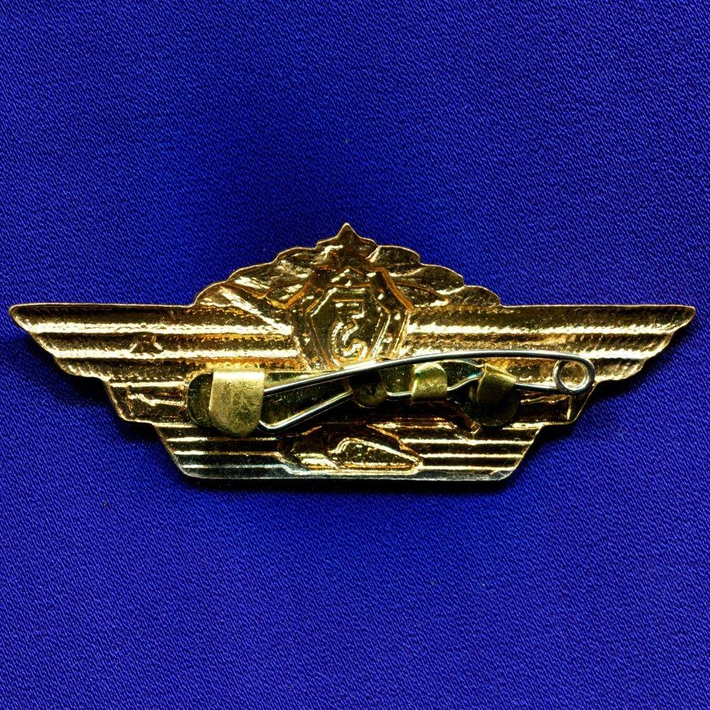 Знак «Офицерская классность» 3 класс Тяжелый металл Эмаль Булавка - 1