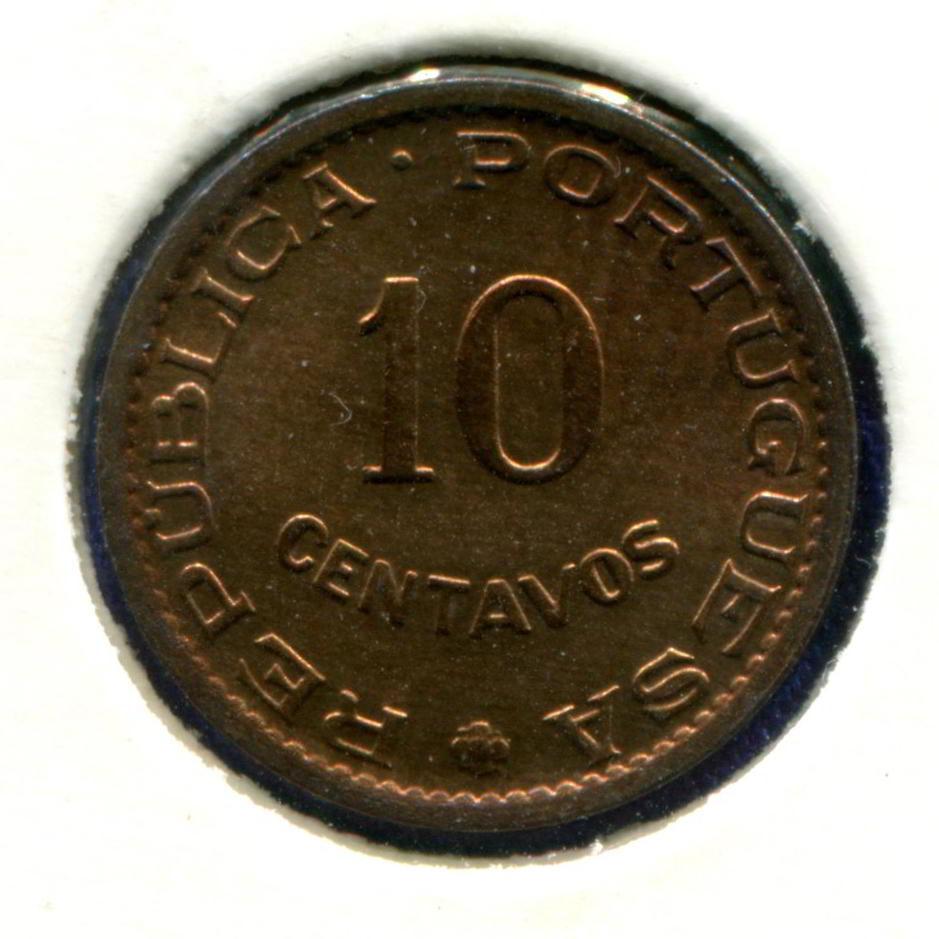 Сан-Томе и Принсипи 10 сентаво 1962 Bu  - 1