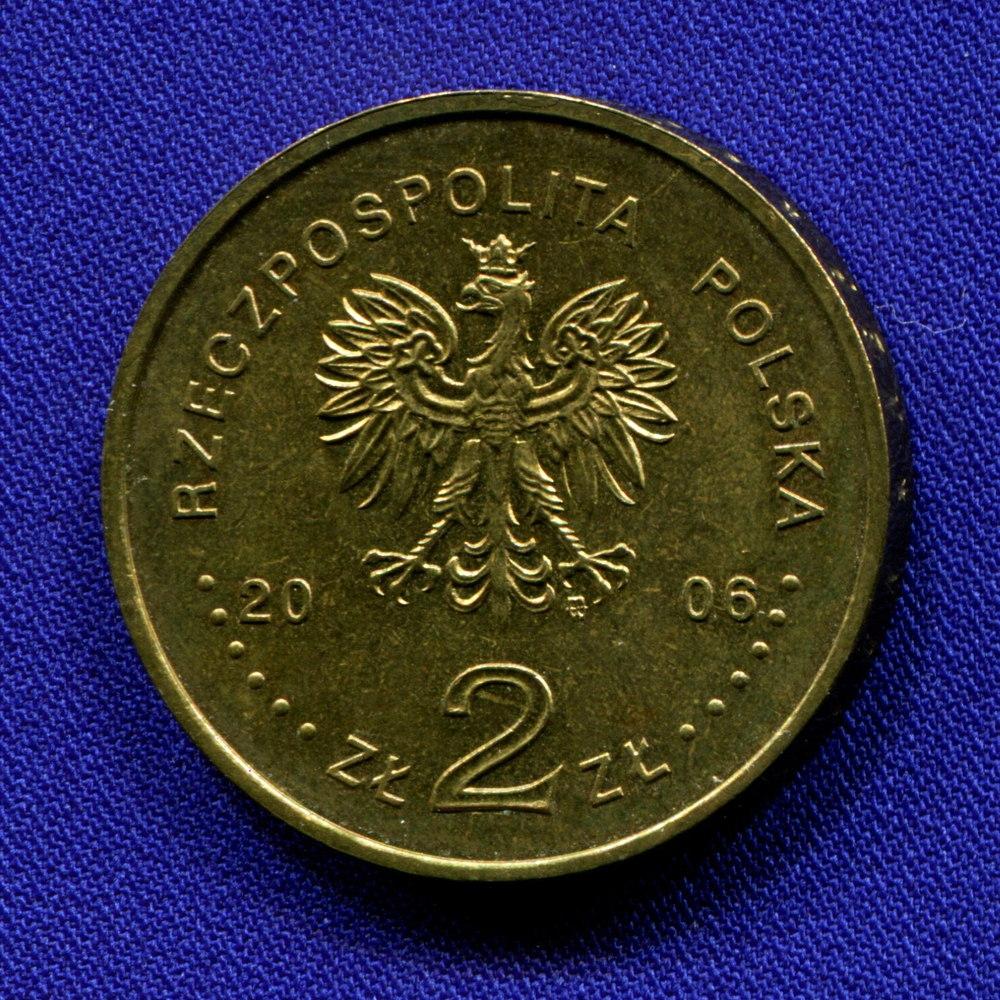 Польша 2 злотых 2006 UNC Чемпионат мира по футболу 2006  - 1