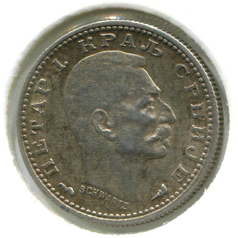 Сербия 50 пара 1915 #24.1 VF - 1