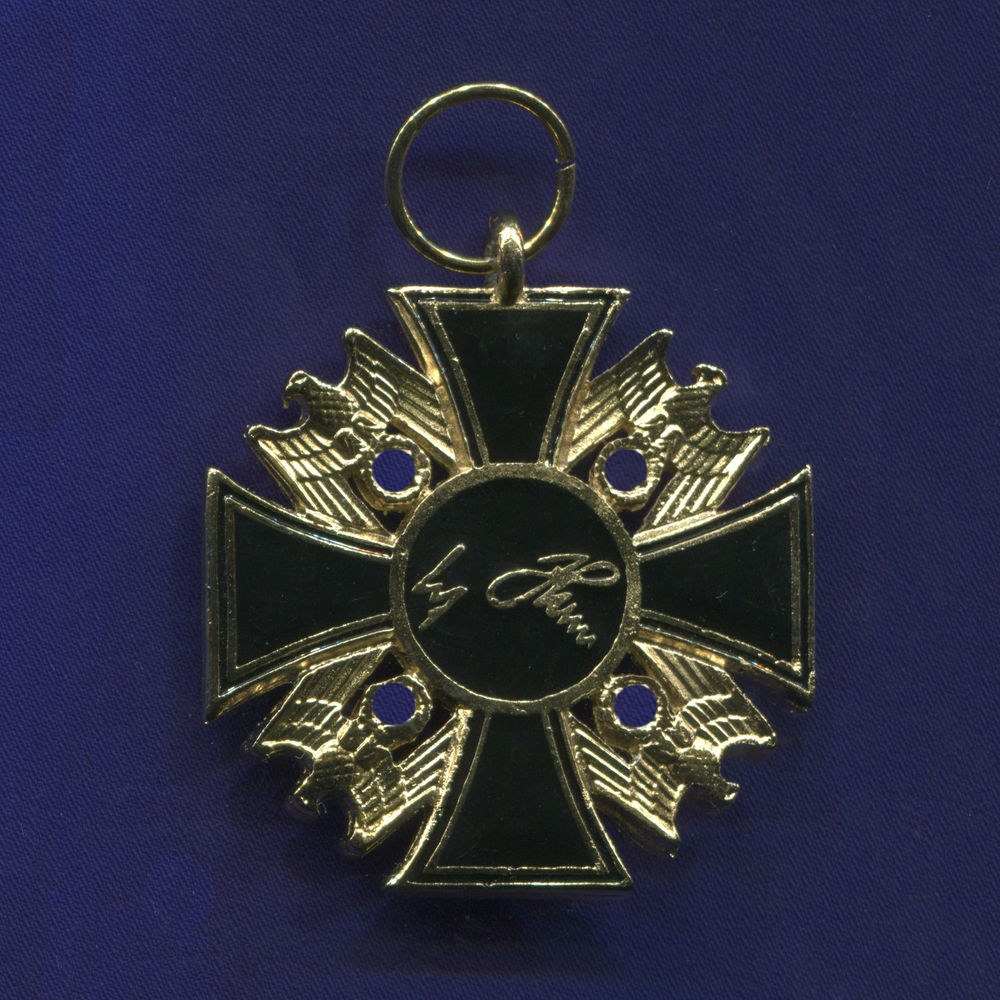 Германский орден II класса (муляж) - 1