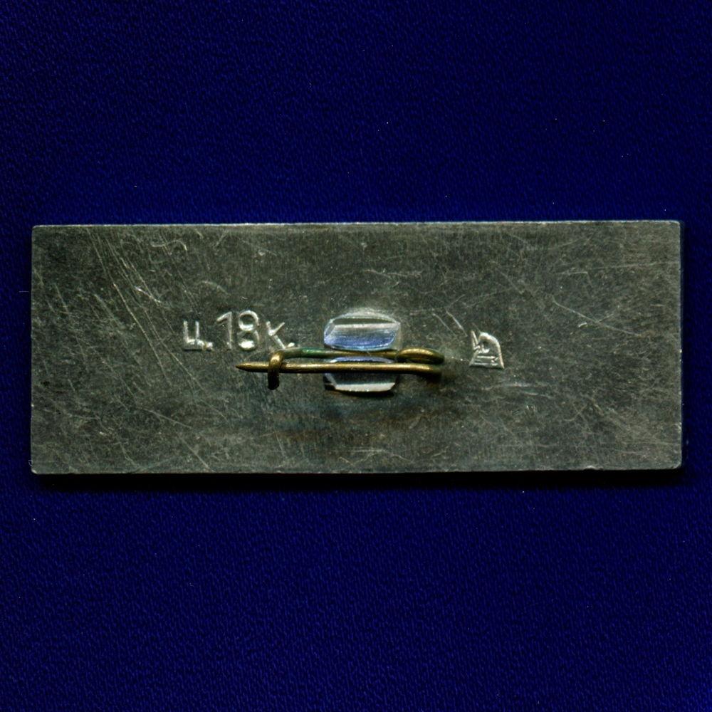 Значок «Автомобиль ЗИЛ 1967 г.» Алюминий Булавка - 1