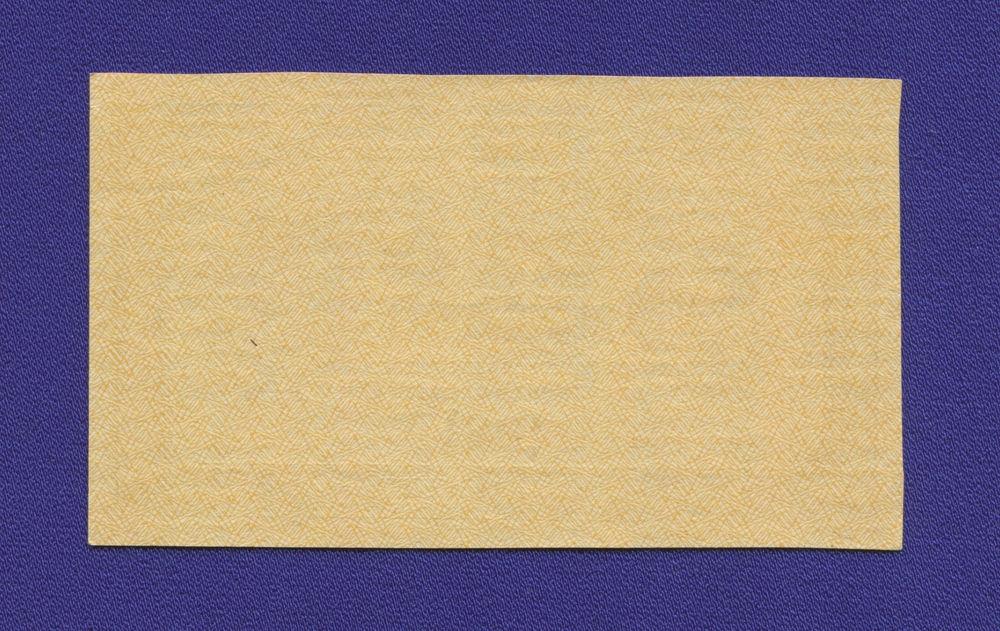 РСФСР 100 рублей 1921 года / aUNC / Лимонка - 1