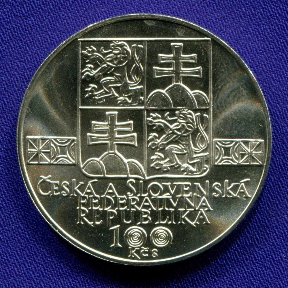 Чехословакия 100 крон 1993 UNC 100 лет Словацкому музею  - 1