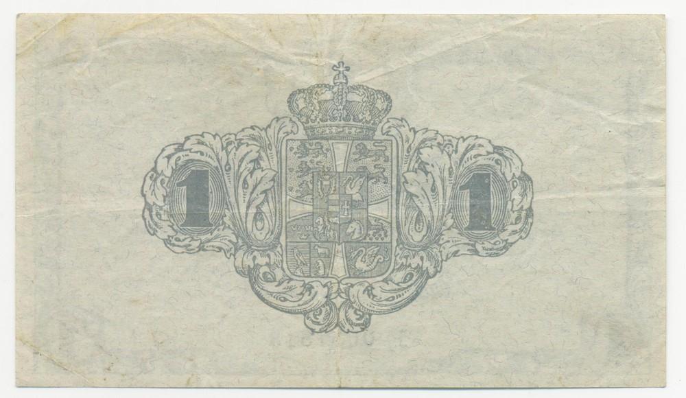 Дания 1 крона 1918 VF - 1