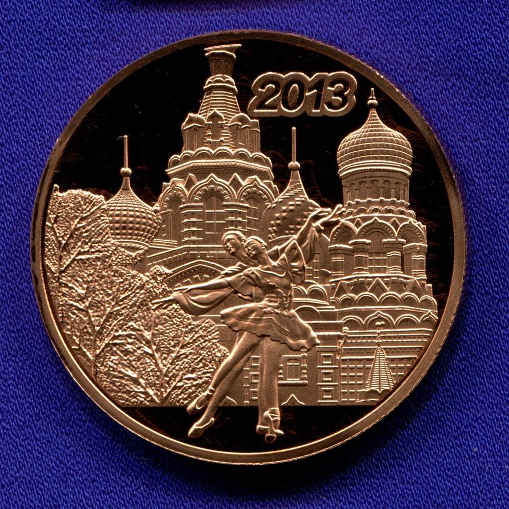 Жетон Знаки зодиака Козерог 2013 - 1