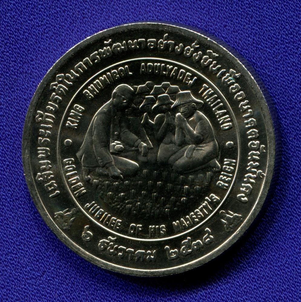 Таиланд 50 бат 1996 UNC - 1