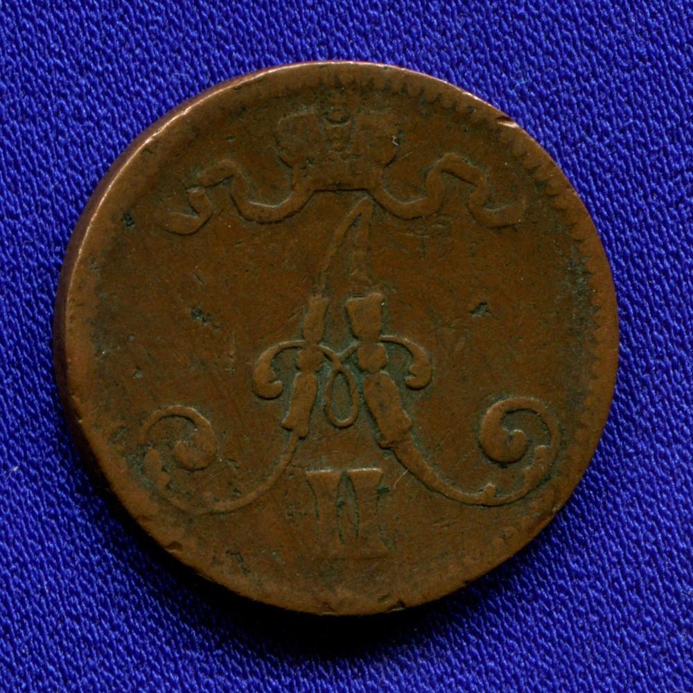 Александр II 5 пенни 1866 VF- - 1