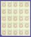 РСФСР 3 рубля 1919 VF+ Лист 25 штук  - 1