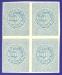 РСФСР 5 рублей 1920 года / XF / Теневые квадраты / Квартблок 4 штуки - 1